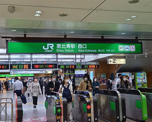 恵比寿院 JR線からの行き方01