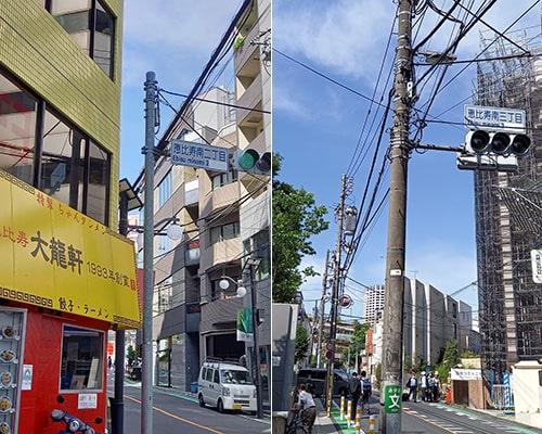 恵比寿院 JR線からの行き方05