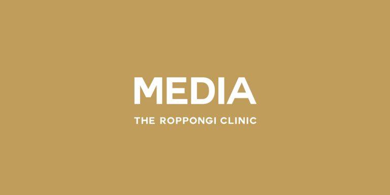 THE ROPPONGI CLINIC(MEDIA)